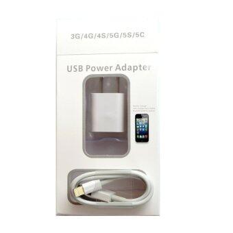 Aiphone Corporation ที่ชาร์จพร้อมสาย iphone 5/5s สีขาว