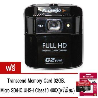A-mego G2 Pro กล้องติดรถยนต์ Full HD 1080P F/1.6 WDR Black + Transcend MicroSDHC Class10 32GB