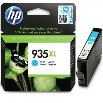 HP 935XL (C2P24AA) Ink Cyan Cartridge (สีน้ำเงิน)