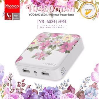 (ของแท้เต็ม100%) Yoobao 10400mAh 6024 แบตเตอรี่สำรอง Life Style APRIL SEASON Flower Universal
