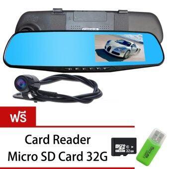 มาใหม่ GOOD IT Black Box DVR กล้องติดรถยนต์แบบกระจกมองหลังพร้อมกล้องติดท้ายรถ FHD1080P (สีดำ)ฟรีMicro SD CARD 32G+Card Reader ขายดี