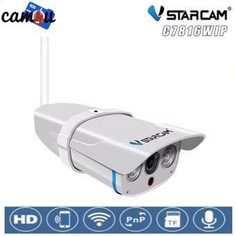 VSTARCAM IP Camera Waterproof กล้องวงจรปิด รุ่น C7816WIP (White)