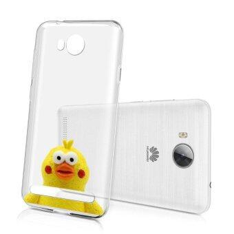Hug Case TPU เคส Huawei Y3 II เคสโทรศัพท์พิมพ์ลาย Yellow2 เนื้อบาง 0.3 mm