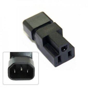 IEC320 C14 Male to Nema 5-15R PDU USA UPS Extension Power Adapter ราคาถูกที่สุด ส่งฟรีทั่วประเทศ