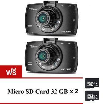 FHD Car Cameras กล้องติดรถยนต์ รุ่น G30C แพ็คคู่ (Black) ฟรี Memory Card 32 GB