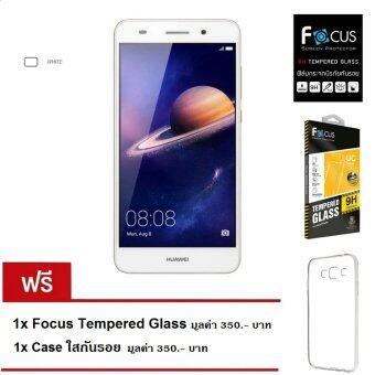 Huawei Y6II 16GB (แถมฟรี Focus Tempered Glass,Case ใสกันรอย)