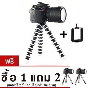 ขาตั้งกล้อง ขาตั้งมือถือ หนวดปลาหมึก Gorillapod Flexible Tripod Octopus tripod (Size L)(ซื้อ 1 แถม 2)