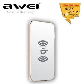 Awei รุ่น W1 แท่นชาร์จไร้สาย Wireless Charging Transmitter (ทอง)