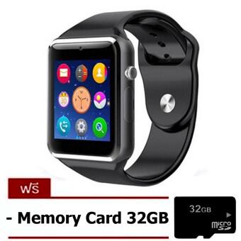 I-Smart 2015 Hot Fashion Business SmartWatch Phone นาฬิกาข้อมืออัจฉริยะ (สีดำ)