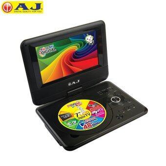 """AJ เครื่องเล่นดีวีดีแบบพกพา LCD ขนาด 7"""" รุ่น PCD-7 (Black)"""
