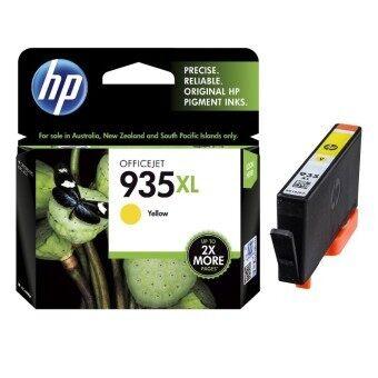HP 935XL (C2P26AA) Ink Yellow Cartridge (สีเหลือง)