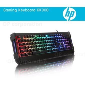 HP คีย์บอร์ดสำหรับเกม Keyboard Gaming Mechanical(GK300)