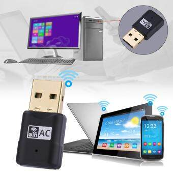 24G58G Dual Band 600M Mini Wireless LAN USB WiFi 80211acbgn Adapter - intl