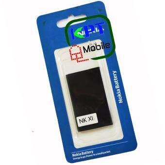 KPT แบตเตอรี่สำหรับโนเกีย XL (Nokia) BN-02