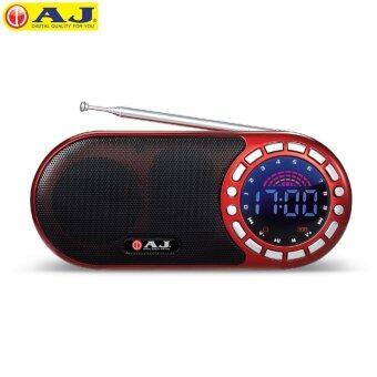 AJ MPR-001T13 Music Box รุ่นลูกกตัญญู 1,300 เพลง (สีแดง)