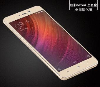 ครอบกันรอยหน้าจอแบบโกรธแก้วสำหรับ Xiaomi Redmi Note 4