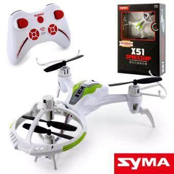 SYMA โดรนยานอวกาศ สุดแรง ต้านแรงลมได้ 2.4Ghz 6 ใบพัด(มีโหมดตีลังกา)