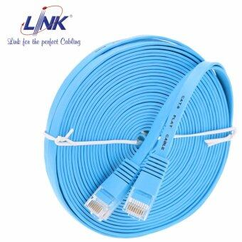 Harga Link สายแลน Link US-5150-8 CAT 6 FLAT PATCH CORD 10 M.