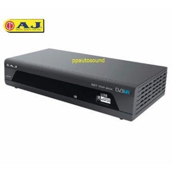 AJ กล่องรับสัญญาณทีวีดิจิตอล รุ่น DVB-93+