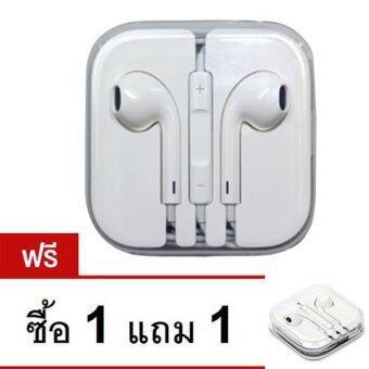 iGadget Earphone หูฟัง สำหรับ iPhone / iPad / iPod (White) ฟรี ซื้อ 1 แถม 1