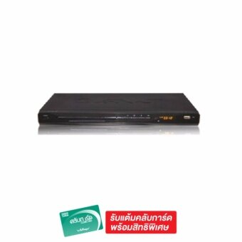 AJ เครื่องเล่นดีวีดี รุ่น 505U DVD HDMI USB - Black