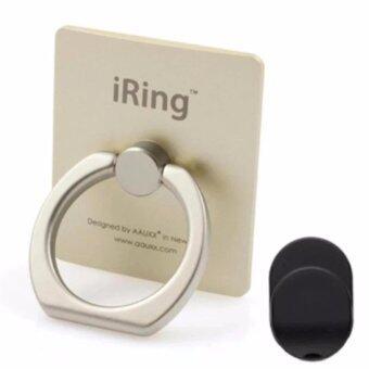 IRing แหวนยึดโทรศัพท์ พร้อม HOOK ตัวแขวนสำหรับติดตั้งในรถยนต์ (สีทอง)