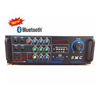 SMC เครื่องขยายเสียง 600+600W AC/DC BLUETOOTH USB MP3 SDCARD คาราโอเกะ ดิจิตอลเอคโค่ รุ่น SMC-6000