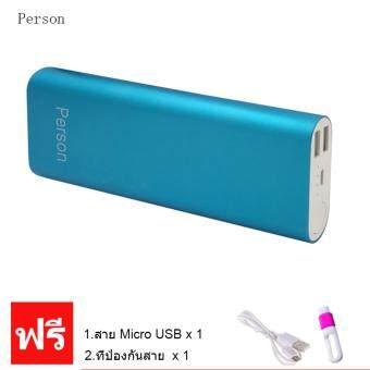 Person Power Bank แบตสำรอง 10,000mAh รุ่น XM01 (สีน้ำเงิน) ฟรี ที่ป้องกันสาย + สาย Micro USB