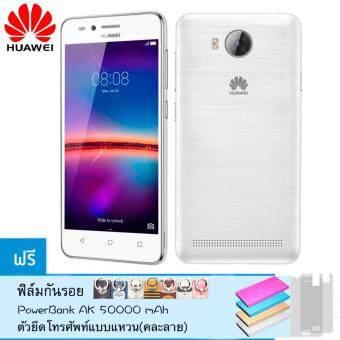 Huawei Y3II 4G LTE 8GB แถมหูฟัง Power Bank 50,000 mAh และที่ยึดโทรศัพท์