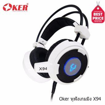 Oker หูฟังเกมมิ่ง Vibration Hi-Fi stereo headphone Gaming Headset รุ่น X94 (Black)