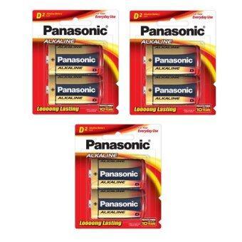 Panasonic ถ่านอัลคาไลน์ D LR20T 3 แพค