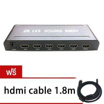 HDMI switch SELECTED full hd 3D เข้า5ออก1 เพิ่มhdmiให้ tv (Black)