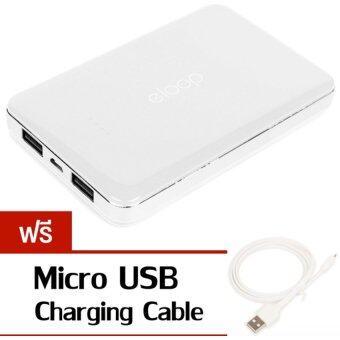 Eloop E9 Power Bank พาวเวอร์แบงค์ แบตเตอรี่สำรอง 10000 mAh (สีขาว) แถมฟรี สายชาร์จ Micro USB
