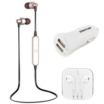 AWEI Wireless (ของแท้) Sports Earphone A990BL (White /Silver) +Car Charger+หูฟัง