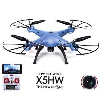 โดรนบังคับ โดรนติดกล้อง Drone Syma รุ่น X5HW (New Drone พัฒนาจากรุ่น X5SW) ล็อคความสูงได้ กล้องถ่ายวีดีโอ ภาพนิ่ง ภาพคมชัดระดับ HD Hover Function + FPV WIFI Camera(สีขาวหรือบรอนซ์ฟ้า)