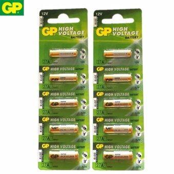 GP Battery ถ่าน Alkaline Battery 12V. รุ่น GP27A ถ่านกริ่งไร้สาย รีโมตรถยนต์ Car Remote Controller(2 แพ็ค 10 ก้อน)