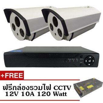 ชุดกล้องวงจรปิดกล้อง 4CH CCTV กล้อง 2ตัว ทรงกระบอก 1.3MP HD และอนาล็อก เครื่องบันทึก 4ช่อง 1080N DVR, NVR, AHD, TVI, CVI, Analog ฟรีกล่องรวมไฟ CCTV 12V 10A 120 Watt