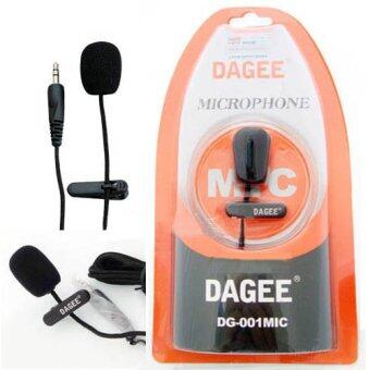 DAGEE ไมโครโฟน แบบหนีบ รุ่น DG-001 (Black)