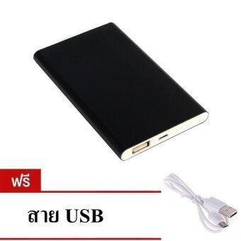 นำเสนอ PowerBank 20,000 mAh (สีดำ) ฟรีสายUSB3in1 สินค้ายอดนิยม