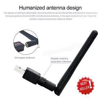 USB WIFI Wireless Adapter Network 150 Mbps with antenna ตัวรับไวไฟแบบมีเสาอากาศ (image 4)