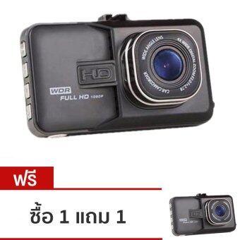 ATM กล้องติดรถยนต์ 1080P FHD DVR มี WDR รุ่น T626 - สีดำ ซื้อ 1 แถม 1