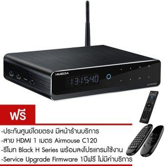 HiMedia Q10 Pro 4K 10 bit UHD HDR TV Android Smart Box Free C120 air mouse + Service Firmware + Remote + HDMI