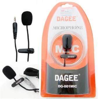 ไมค์หนีบปกเสื้อ DAGEE DG-001 Mini Clip-on Microphone (Black)
