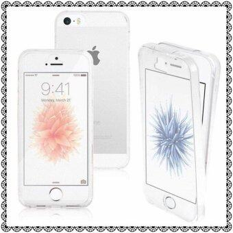 CASE PHONE เคสประกบ หน้า+หลัง (สำหรับIPhone5/5s) 360 ํ Slim & Protection เคสใส เคสนิ่ม