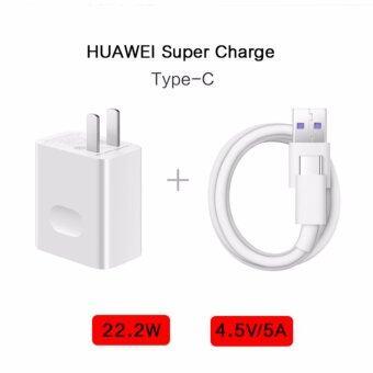 HUAWEI Super Charge หัวชาร์จแบบเร่งด่วนและสายชาร์จ Adapter + Type C Data Cable Quick Charge ของแท้