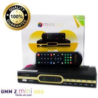 GMM Z กล่องรับสัญญาณดาวเทียมรุ่น mini GOLD
