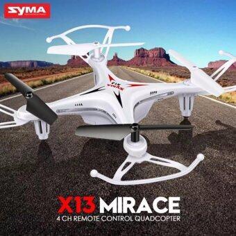 โดรน รุ่นเดียวกับ mymatenate Drone ทน เท่ โดนใจวัยโจ๋สุดๆ สีขาว เหมาะกับน้องๆที่เพิ่งเริ่มหัดบิน