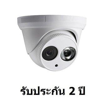 Mastersat กล้องวงจรปิด CCTV AHD 1 MP 720P Dome Array 2 pcs เหมาะกับติดภายในอาคาร