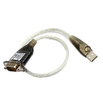 ATEN สายUSB to Serial สายUSB to RS232 รุ่น UC-232A (สีเงินน้ำตาล)