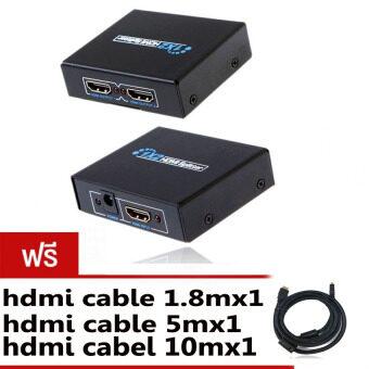 HDMI splitter เข้า1ออก2จอ FULL HD 3D เวอร์ชั่น1.4 (Black)